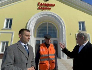 Открытие Гагарина